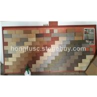 《宏运》烧结砖,景观砖,陶瓷透水砖