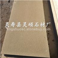 生产批发柏坡黄石材、小米黄价格、黄色花岗岩 柏坡黄石材加工厂