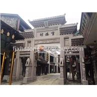 海南冯小刚电影公社仿古石雕牌楼