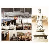 大型阿弥陀佛石雕像