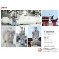 罗汉堂石雕佛祖像