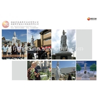 日本圣观音石雕