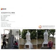 圣賢先師石雕 孔子站像