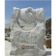 诚信石雕 艺术石雕塑