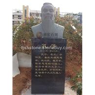 孔子石雕肖像