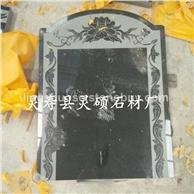 中国黑石材喷砂 蘑菇石
