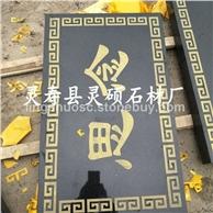 山西黑墓碑厂家 中国黑石材墓碑价格