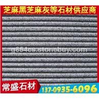 拉丝面芝麻黑G654花岗岩板材