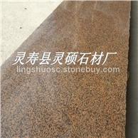 兴县红石材工程板 外墙干挂板 毛板 磨光板 荔枝板 火烧板