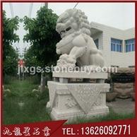 市政石雕狮子 镇宅北京狮 石材狮子雕刻