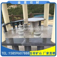 异形加工石桌石凳