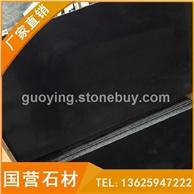 芝麻黑G654 福建黑 中国黑 染板 芝麻灰G655 芝麻白G623 黄锈石G682 乔治亚灰G64