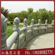 花岗岩护栏 河道石栏杆 桥梁石栏杆