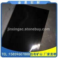 芝麻黑G654 中国黑 福建黑 染黑板 芝麻灰G655 黄锈石G682 芝麻白G623 乔治亚灰G6