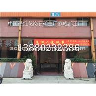 中国红干挂石材