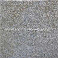石灰石古典米黄莱姆石姜黄石德国米黄国产葡萄牙米黄荔枝面特价出售