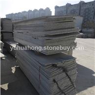 珍珠白天鵝白河南石材毛光板條板工廠低價促銷