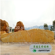 广东黄腊石供应