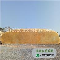 贵州风水石求购黄蜡石