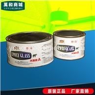 厂家直销 正品保障 香港品牌雅伦水晶胶 批发