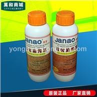 现货供应 厂家批发 佳宝SPS-828花岗石强力清洁剂