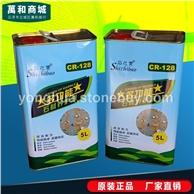 现货供应 正品保障 石之宝CR-128多功能石材养护剂