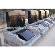 山西黑墓碑石