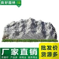 大型泰山石刻字