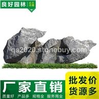太湖石直銷廠家、江蘇太湖石、公園景觀太湖石