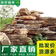 千层石、园林千层石假山价格、长春千层石假山