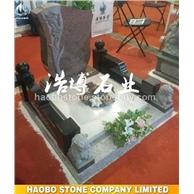 2017年新款中式墓碑