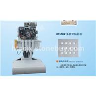 HT-202多孔式钻孔机