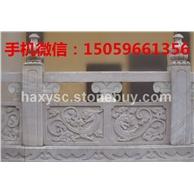 栏杆,浮雕,雕刻,石桌椅,喷水池,拱桥