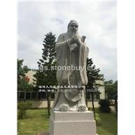 石雕孔子 校园孔圣人石像 石材人物雕刻
