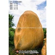 江西 英德石场直销天然景观黄蜡石 招牌刻字石 校园景区石 合作案例