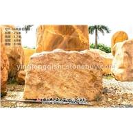 杭州  英德石场直供精品黄蜡石  园艺石  刻字纪念石  风水石
