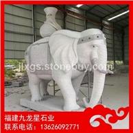 室外石雕大象 别墅石雕大象 汉白玉小象