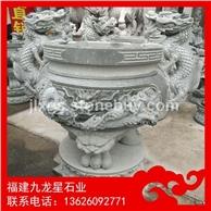 寺庙拜佛石雕香炉 龙纹石灰香炉 厂家供应