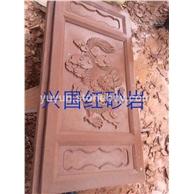 红砂岩-雕刻 15