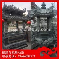 石雕香炉 寺庙香炉雕刻 青石香炉
