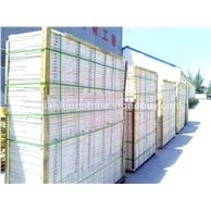 18-节能保温石材成品包装