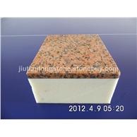 29-新疆红(火烧面)花岗岩节能保温一体化复合板PU:防火B1级