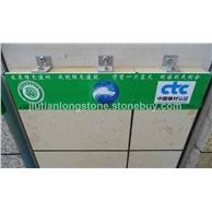 3-节能保温石材背栓挂件安装方法