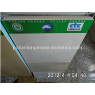 5-超白洞石大理石保温装饰一体化复合板