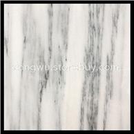 东方白玉天然白色大理石 大理石板材  餐桌 台面 地砖 家具