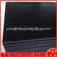 中國黑黑色染板國際標準板材