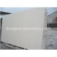 供应:白沙米黄荒料 大板 规格板边角料 毛板 天然大理石