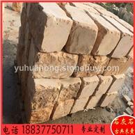 石灰石古典米黄方料