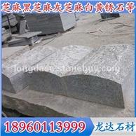 乔治亚灰花岗岩G641花岗岩 花岗岩石材地铺石、花岗岩石材干挂板