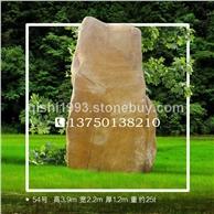 54号│安徽大型黄蜡石 校园石 安徽刻字石 奠基石 文化石